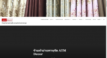 Fabric Plus Co Ltd