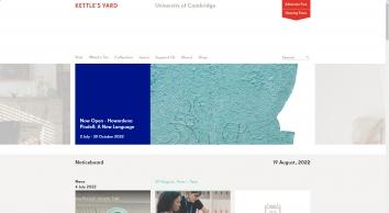 Kettle\'s Yard House & Gallery