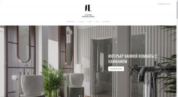 Студия дизайна интерьера в Москве   J.Lykasova Studio
