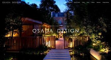 Osada Design Interior & Landscape Architecture