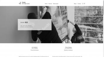Seido Art Services - Professional Art Installation