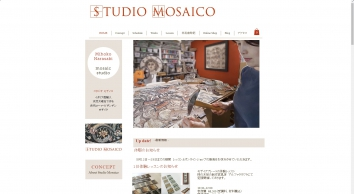 Studio Mosaico