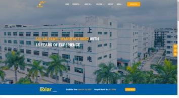 solar panels, flexible solar panel manufacturer– Sungold®