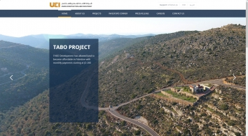 Union Construction and Investment (UCI), Palestine