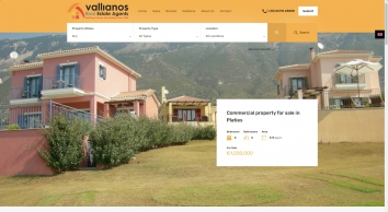 Vallianos Real Estate, Kefalonia